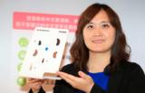 中文助听器——峰力